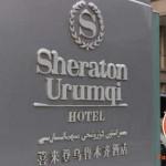 Sheraton Hotel in Urumqi