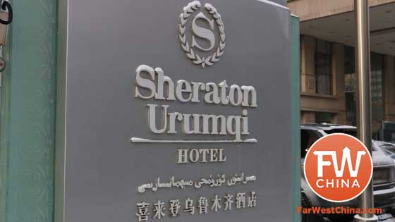The Sheraton Urumqi 5-star Hotel in Urumqi