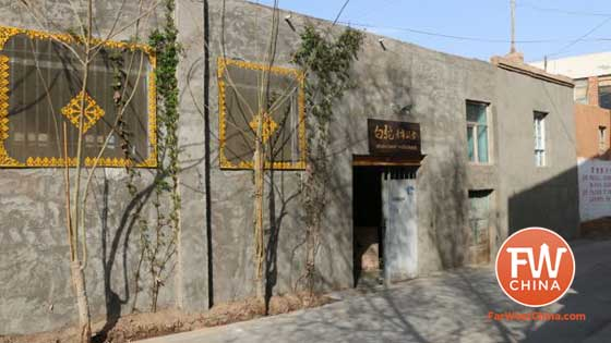 Review of the White Camel Youth Hostel in Turpan, Xinjiang