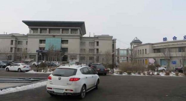 The Urumqi DMV 车管所 in Xinjiang