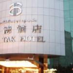 Hoi Tak Hotel in Urumqi, Xinjiang