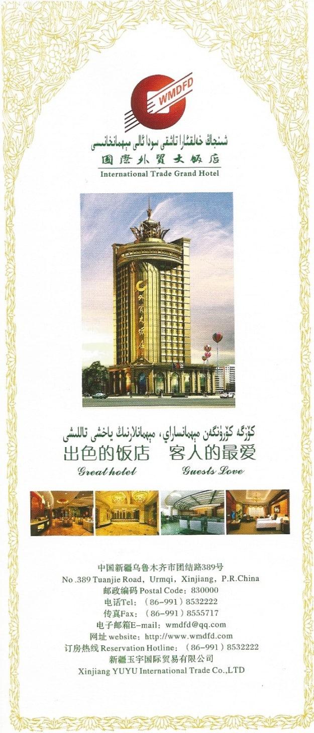 More information on the Urumqi International Trade Grand Hotel