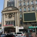 Urumqi Aksaray Hotel