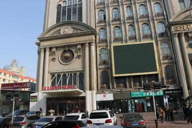Urumqi aksaray hotel a review of one of the few uyghur for Aksaray hotels
