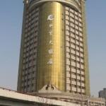Urumqi's International Trade Grand Hotel