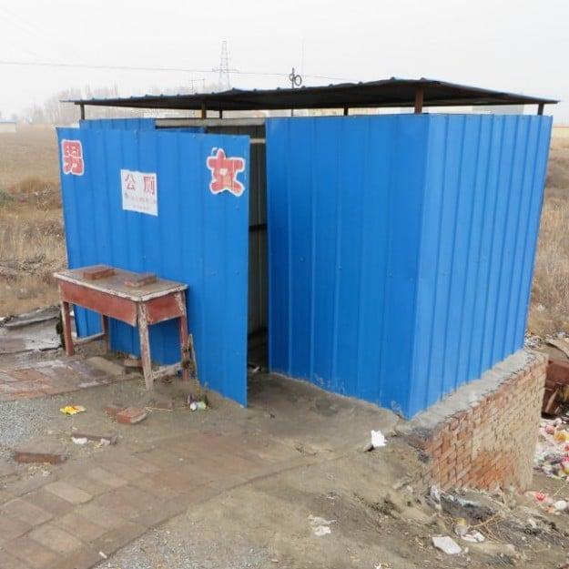A nasty public toilet in Xinjiang, China