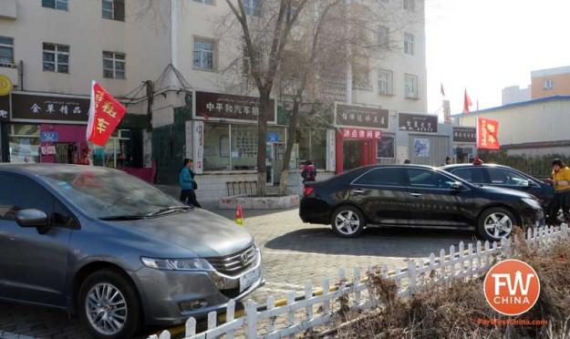 The car rental shop near my home in Urumqi, Xinjiang