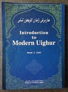 Introduction to Modern Uighur by Hamit Zakir