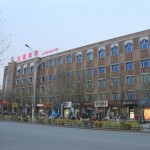 Stay at Turpans JiaoTong Hotel