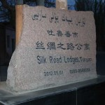 Entrance to the Turpan Silk Road Lodge is marked by this large sign by the road