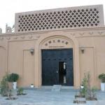 Front door to the Turpan Silk Road Lodge - The Vines