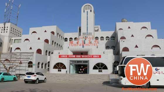 A review of the Turpan Hotel in Xinjiang
