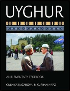 Beginning Uyghur Textbook