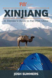 FarWestChina Xinjiang Travel Guide Cover