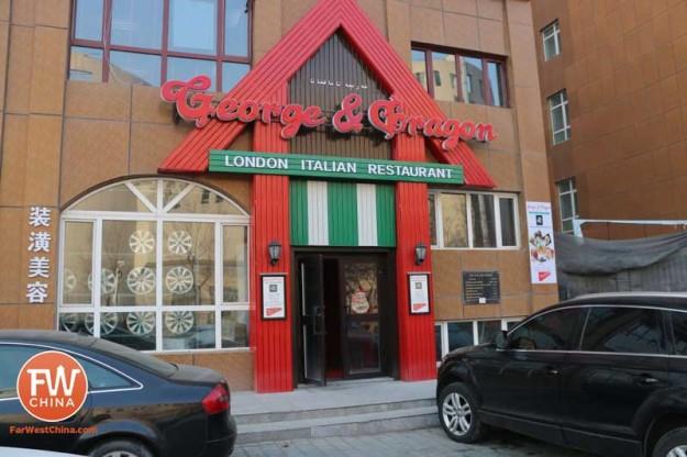 George and Dragon English Restaurant in Urumqi, Xinjiang
