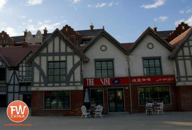 The Vine foreign restaurant in Urumqi, Xinjiang 德曼咖啡