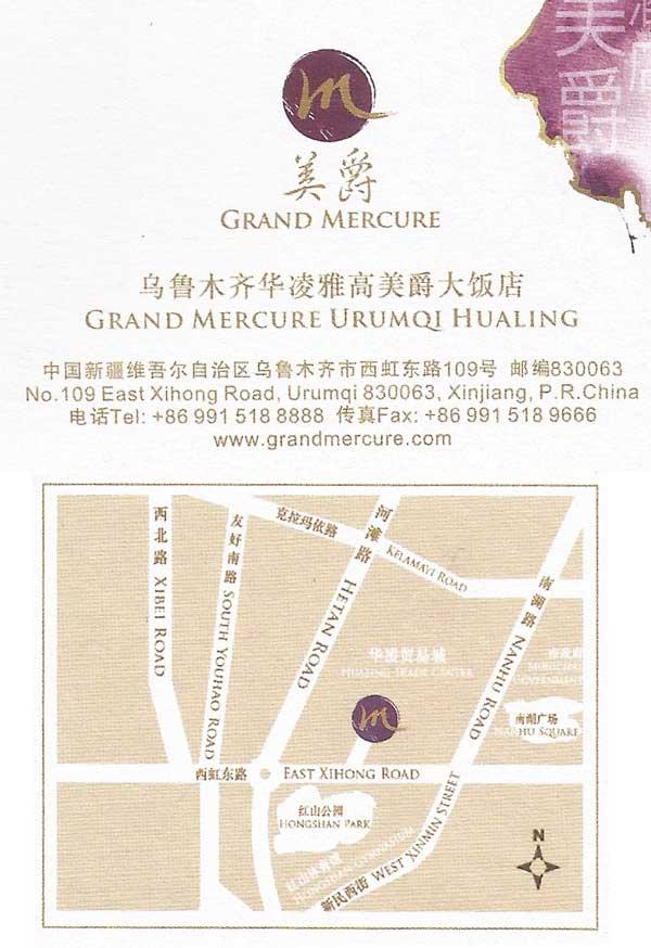 Map and info for the Grand Mercure Hotel in Urumqi, Xinjiang