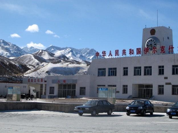 Chinese Irkeshtam Border Processing Center