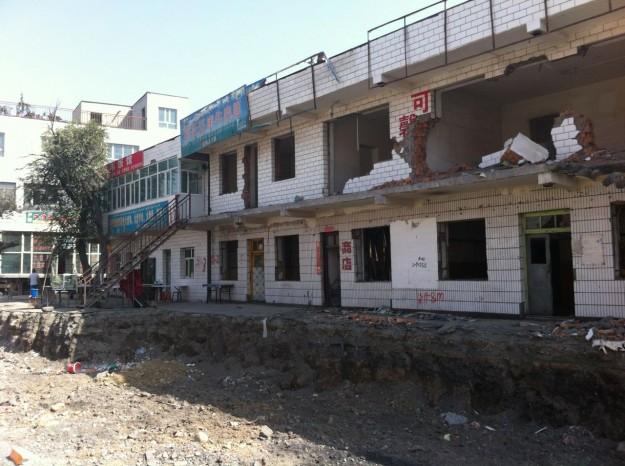 Crumbling walls of Wuluobo near Urumqi, Xinjiang
