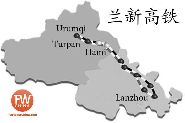 A Map of the LanXin High Speed Train in Xinjiang and Gansu