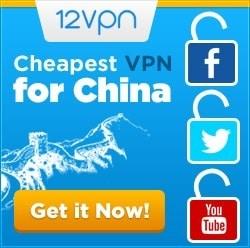 Shanghai vpn free