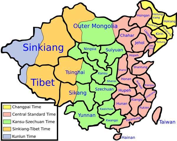 Times zones in China from 1912 to 1949