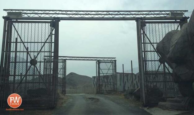 The Jurassic Park gate at the Safari Park