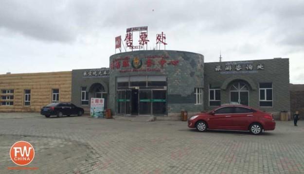 Tourist Center at the Xinjiang Tianshan Safari Park