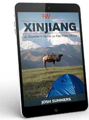 Xinjiang Travel Guide by FarWestChina