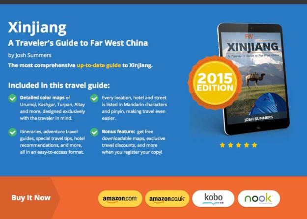 Screenshot of the Xinjiang travel guide sales page