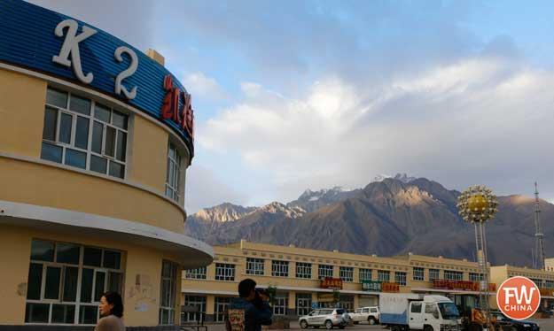 Exploring Tashkorgan and the Tajik of Xinjiang, China