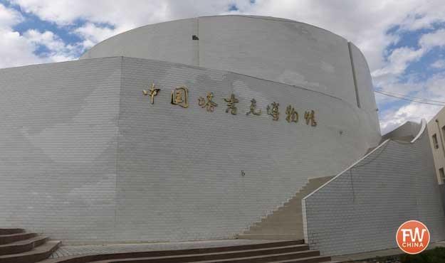 Tashkorgan Tajik Museum
