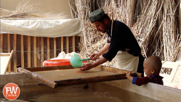Uyghur paper making in Hotan Xinjiang