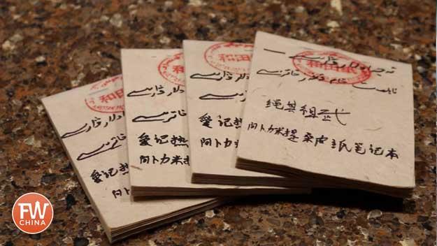 Fascinating Tradition of Uyghur Paper Making in Hotan