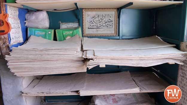 Stacks of Uyghur mulberry bark paper in Khotan, Xinjiang