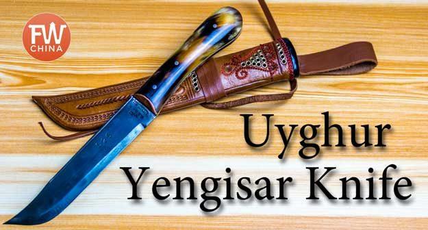 A Uyghur knife from Yengisar, Xinjiang