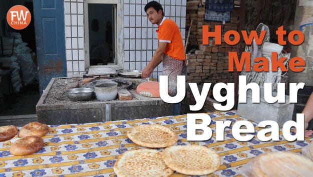 How to make Uyghur Bread in Xinjiang