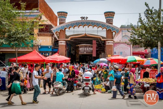 Outside view of the Kashgar Sunday Bazaar in Xinjiang, China
