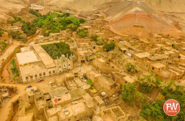 Aerial View of Turpan's Tuyoq Village