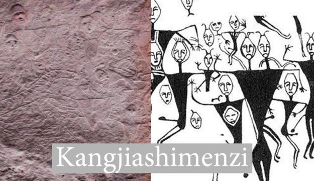 The Kangjiashimenzi Petroglyphs in Xinjiang, China