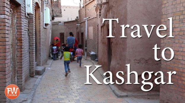 Kashgar travel guide - places to visit in Kashgar
