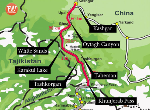 Traveling China's Karakoram Highway | Complete Traveler's Guide on china travel map, china flag, china province map, china map outline, days of the week in chinese, china map in english, kayla in chinese, china map with cities, china map in black, china map love, jessica in chinese, 1 to 10 in chinese, china map water, one in chinese, chinese language in chinese, china tourist map, china map in tibet, jennifer in chinese, chinese food in chinese,