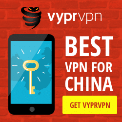 VyprVPN, a great option as the best VPN for China