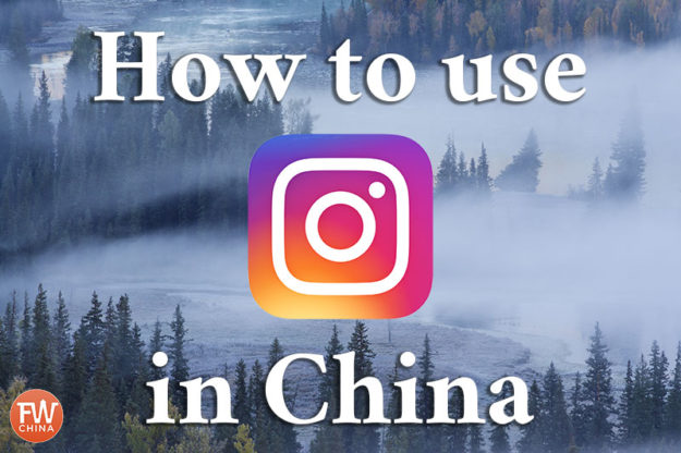 How to use Instagram in China in 2021
