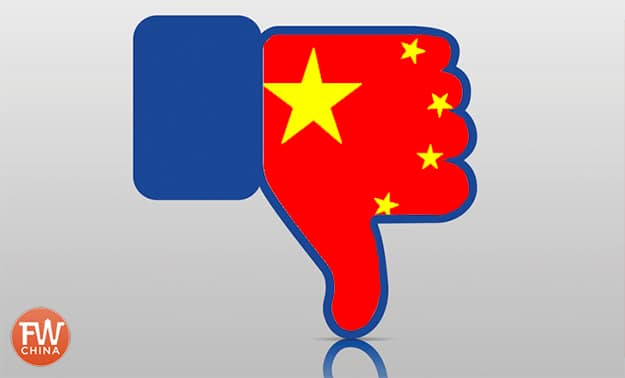How I maintain my business page on Facebook in China