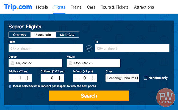 Trip.com flights homepage to search the cheapest China flights for Xinjiang