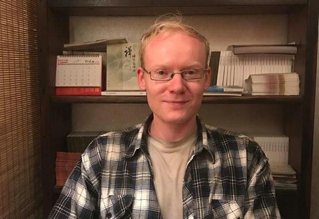 Gene Bunin, Uyghur scholar
