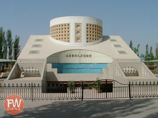 The Karez Well Amusement Park entrance in Turpan, Xinjiang