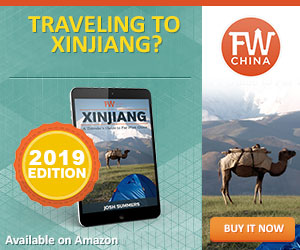 Buy the bestselling Xinjiang travel guide on Amazon
