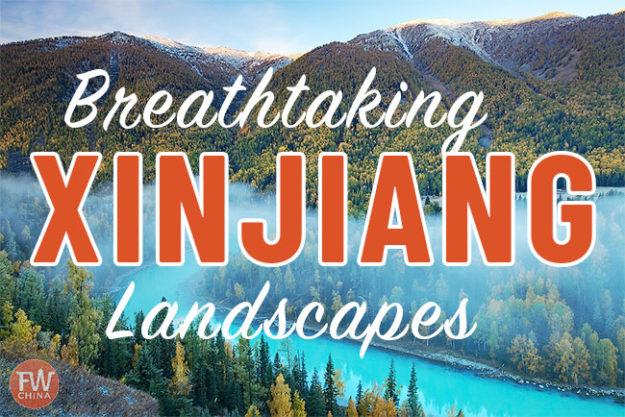 Breathtaking Xinjiang landscape photos